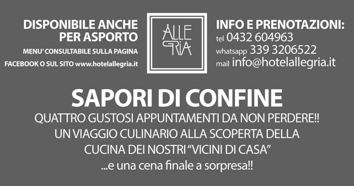 (Italiano) Sapori di Confine – Il Pesce dell'Adriatico – 8 Luglio 2020